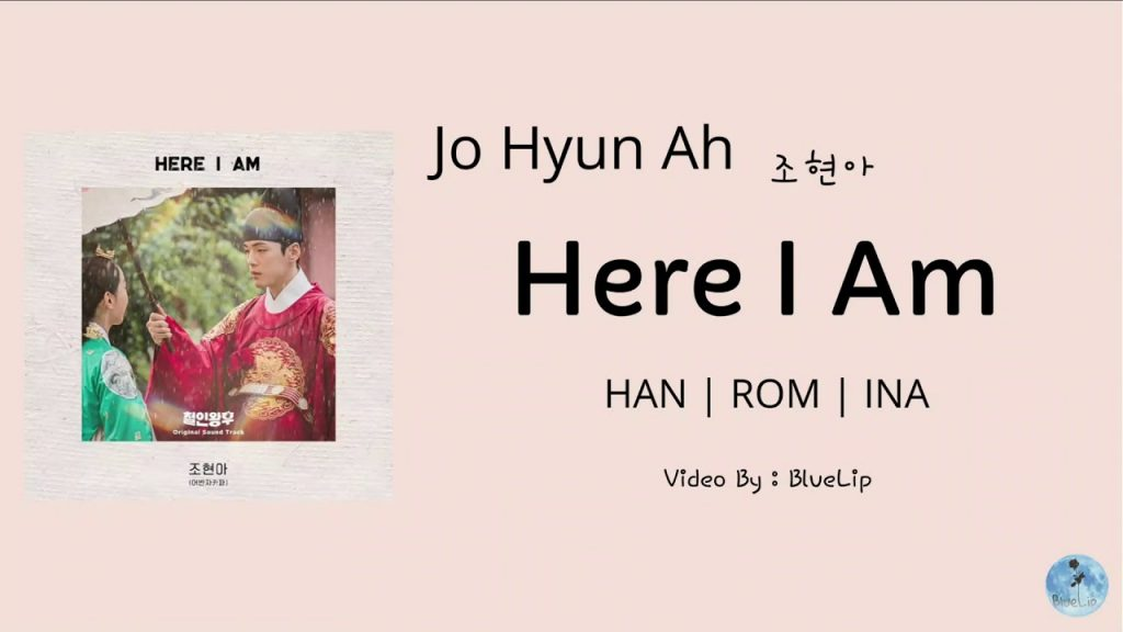 ( Sub Indo ) HERE I AM - JO HYUN AH (조현아) | Mr. Queen OST Part 3 | [ HAN | ROM | INA ]
