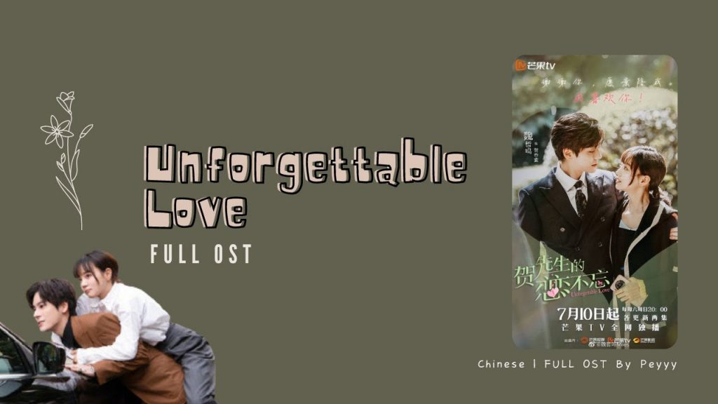 [ full ost ] Unforgettable Love Chinese Drama   贺先生的恋恋不忘 FULL OST